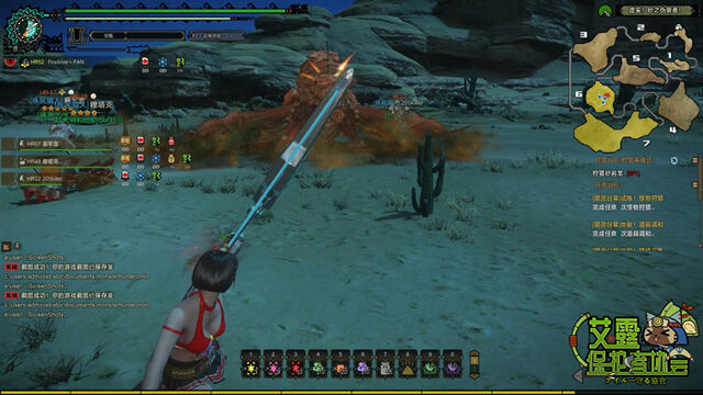 File:MHO-Sandstone Basarios Screenshot 019.jpg