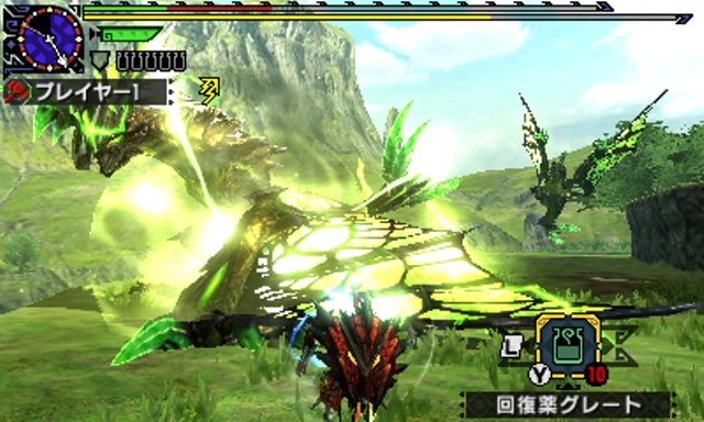 File:MHGen-Astalos Screenshot 023.jpg