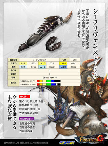 File:HC Monsters and Poka weapon.jpg