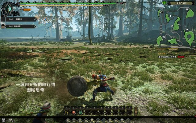 File:MHO-Hermit Forest Screenshot 006.jpg