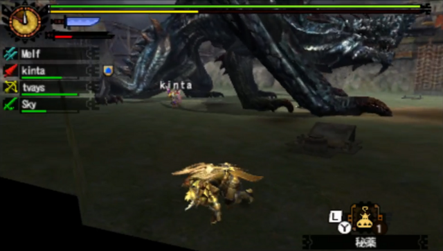 File:MH4U-Gogmazios Screenshot 011.png