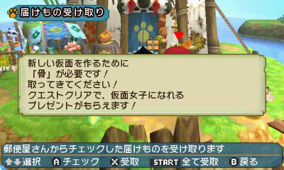 File:MHDFVDX-Gameplay Screenshot 037.jpg