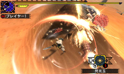 File:MHGen-Nibelsnarf Screenshot 006.jpg