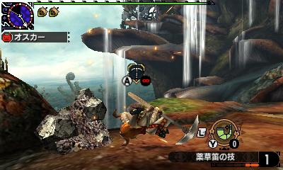 File:MHGen-Nyanta Screenshot 030.jpg