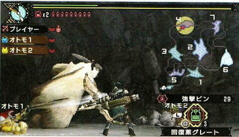 File:Urukususu08.jpg