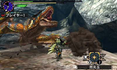 File:MHGen-Tigrex Screenshot 003.jpg