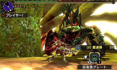 File:MHGen-Hyper Seltas Queen and Seltas Screenshot 001.jpg