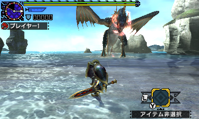 File:MHGen-Hyper Plesioth Screenshot 002.jpg