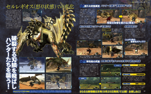 File:MH4G-Famitsu Scan 10-02-14 005.png