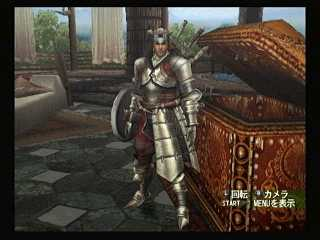File:M Battle U Blade.jpg