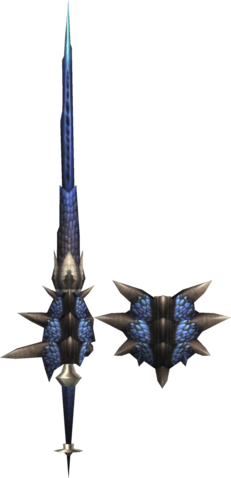 File:Weapon335.png