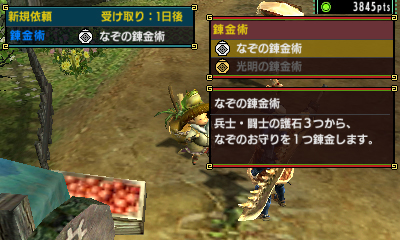 File:MHGen-Kokoto Village Screenshot 011.jpg
