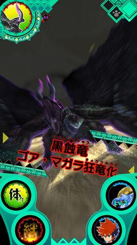 File:MHSP-Frenzied Gore Magala Screenshot 005.jpg