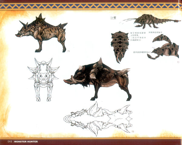 File:MONSTER HUNTER ILLUSTRATIONS VOL.1 048.jpg