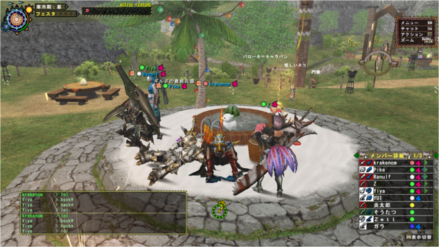 File:Halk republic guild pics 2 ^^ Krakencm,Pike,Ranulf,Yiya and Z.png