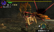 MHGen-Hyper Najarala Screenshot 003