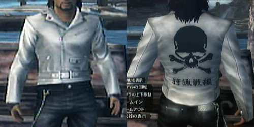 File:MH3-TFOA-jacket-2-m.png