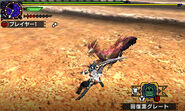 MHGen-Mizutsune Screenshot 026