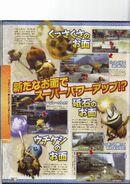 Famitsu MH3G Scan More 05