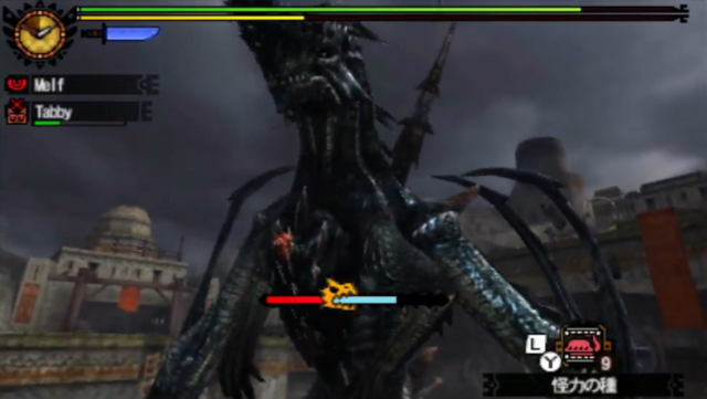 File:MH4U-Gogmazios Screenshot 008.png