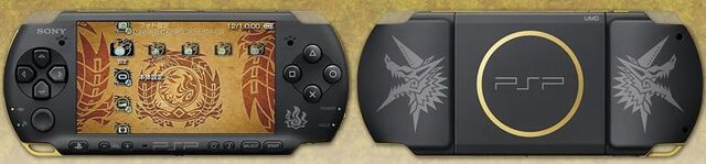 File:Psp bundle.jpg