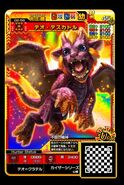 MHSP2-Teostra Juvenile Monster Card 001