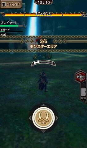 File:MHXR-Zinogre Screenshot 010.jpg