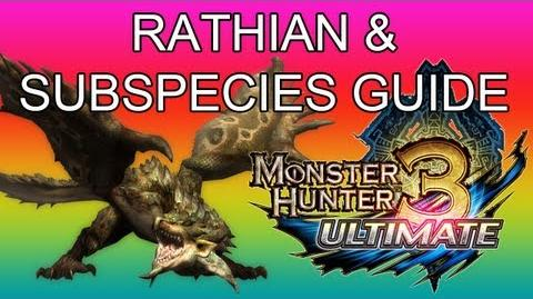 Monster Hunter 3 Ultimate - G1★ Rathian & Pink guide リオレイア亜種-1