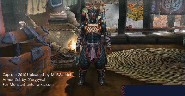 File:Narga armor blade.jpg