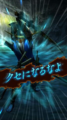 File:MHXR-Gameplay Screenshot 052.jpg