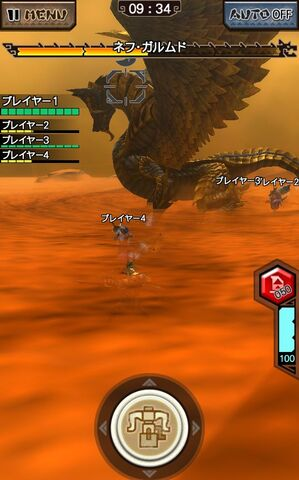 File:MHXR-Nefu Garumudo Screenshot 005.jpg