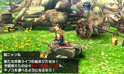 File:MHGen-Nyanta Screenshot 027.jpg
