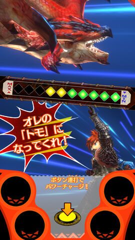 File:MHSP-Rathalos Screenshot 004.jpg