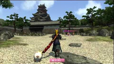 PlayStation Home Companions - Pugi