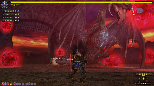 File:MHFG-Fatalis Screenshot 034.jpg