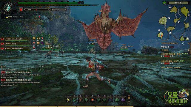 File:MHO-Pink Rathian Screenshot 015.jpg