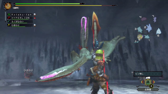 File:MH3U Gigginox 06.jpg