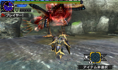 File:MHGen-Hyper Plesioth Screenshot 003.jpg