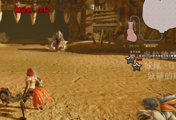 File:MHOL-Bulldrome Screenshot 013.png