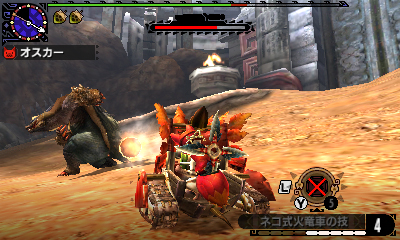 File:MHGen-Arzuros Screenshot 010.jpg