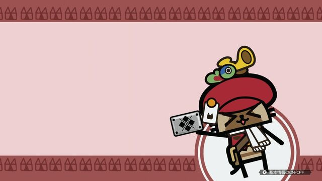 File:MH3U-Guild Card Background 014.jpg