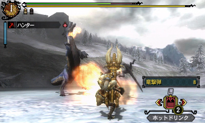 File:MH3U-Great Baggi Screenshot 005.jpg