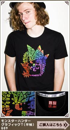File:MHP3-MHP3 x UT T-Shirt 007.jpg
