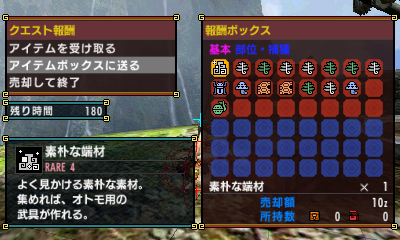 File:MHGen-Gameplay Screenshot 006.jpg