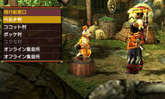 MHGen-Yukumo Village Screenshot 010