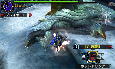 File:MHGen-Zamtrios Screenshot 004.jpg