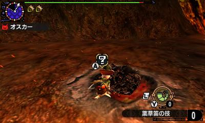 File:MHGen-Nyanta Screenshot 036.jpg