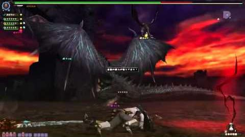 Kogath - Monster Hunter Frontier G3 - G Rank ミラボレアス (Fatalis) Level 21