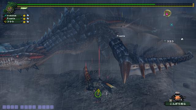File:FrontierGen-Gurenzeburu Screenshot 001.png