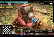 MHSP-Congalala Juvenile Monster Card 001